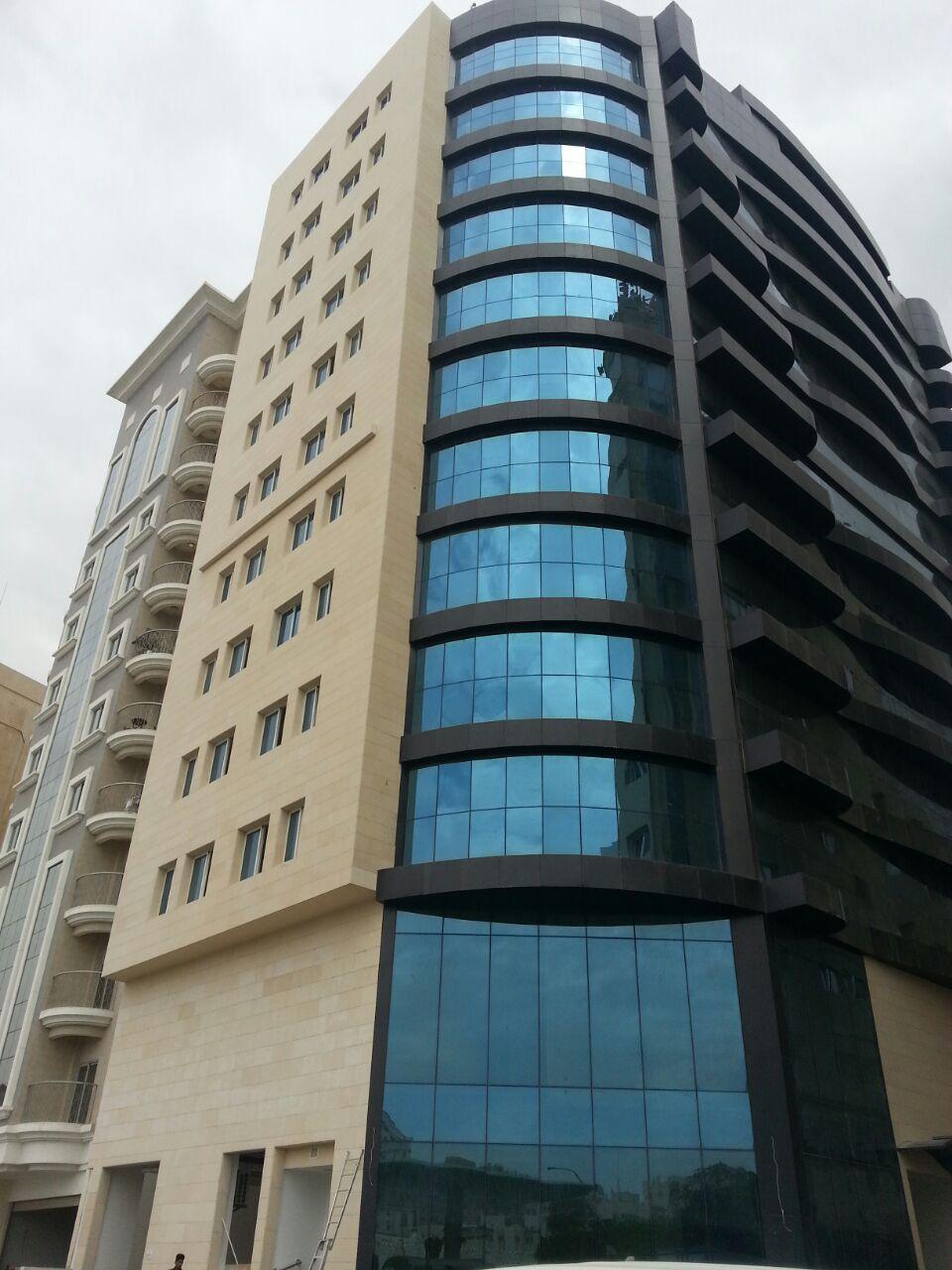 Aluminum Qatar