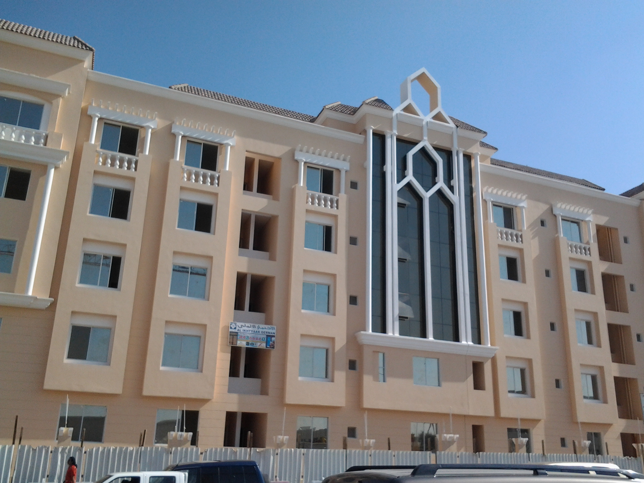 Qatar Projects - Azdah